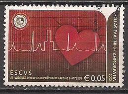 Griechenland  (2005)  Mi.Nr.  2280  Gest. / Used  (3ae38) - Greece