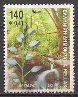Griechenland  (2001)  Mi.Nr.  2074  Gest. / Used  (3ae39) - Greece
