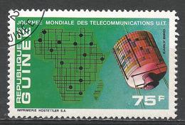Guinea 1972. Scott #606 (U) Map Of Africa, Early Bird Satellite * - Guinée (1958-...)