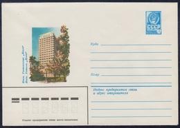 14094 RUSSIA 1980 ENTIER COVER Mint KIEV Ukraine HOTEL TOURIST TOURISM TOURISME Restaurant Cafe HOLIDAY USSR 79 - Hotels, Restaurants & Cafés