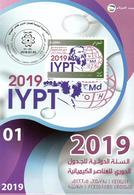 ALGERIA 2019 Notice  International Year Of The Periodic Table Chemistry Mendeleev Chemie Química Chimica - Química