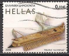 Griechenland  (2006)  Mi.Nr.  2364  Gest. / Used  (3ae42) - Greece