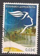 Griechenland  (2008)  Mi.Nr.  2469  Gest. / Used  (3ae46) - Greece