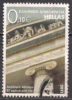 Griechenland  (2011)  Mi.Nr.  2600  Gest. / Used  (3ae44) - Greece