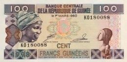 Guinea 100 Francs, P-35a (1998) - UNC - Guinea