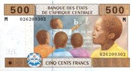 Central African States 500 Francs, P-306M (2002) - UNC - CENTRAL AFRICAN REPUBLIC - États D'Afrique Centrale