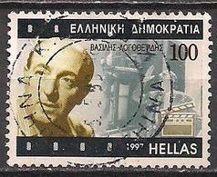 Griechenland  (1997)  Mi.Nr.  1964  Gest. / Used  (4ae49) - Greece