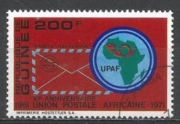 Guinea 1972. Scott #C123 (U) Air Mail Envelope And UPAF Emblem * - Guinée (1958-...)