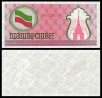 TATARSTAN - 100 Rubles Nd.(1991-1992) {1 Bundle} {100 Pcs.} UNC P.5 B - Tatarstan