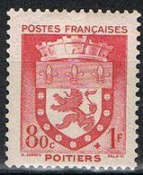 FRANCE : N° 555 ** (Armoiries De Poitiers) - PRIX FIXE : 1/3 De La Cote - - Neufs