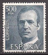 Spanien (1981)  Mi.Nr.  2519 X  Gest. / Used  (2ae01) - 1931-Heute: 2. Rep. - ... Juan Carlos I