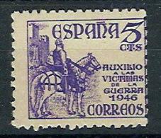 España 1062 ** Cid. Victimas Guerra. 1949 - 1931-Hoy: 2ª República - ... Juan Carlos I