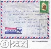 Maroc Morocco Lettre Cover Oujda 1983 OMEC En Arabe Oblitération Mécanique - Maroc (1956-...)