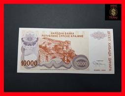CROATIA 10.000  10000 Dinara 1994  P. R 31  UNC No Serial - Croatie