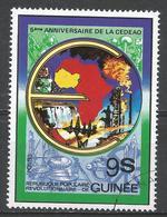 Guinea 1982. Scott #827 (U) 5th Anniv. Of West Africa Economic Community * - Guinée (1958-...)
