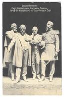 IASI JASI (Roumanie) Sculptor Romanelli Grup Din Monumentul Lui Cuza Voda Din Jasi - Roumanie