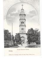 IASI JASI (Roumanie) Turnul Bisericei Barboi - Roumanie