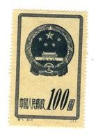TIMBRE NEUF DE CHINE -2éme ANNIVERSAIRE DE LA REPUBLIQUE POPULAIRE -  N° YVERT  907 DE 1951 - Viêt-Nam