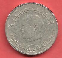 1/2 Dinar , TUNISIE , Nickel , 1976 , N° KM # 303 - Tunisia