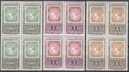 SPANIEN  1581-1583, Postfrisch **, Mint, 4erBlock, 100. Jahrestag Der Einführung Gezähnter Postwertzeichen 1965 - 1961-70 Unused Stamps
