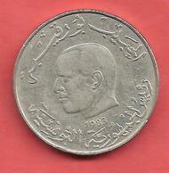 1 Dinar , TUNISIE , Cupro-Nickel , 1983 , N° KM # 304 - Tunisie