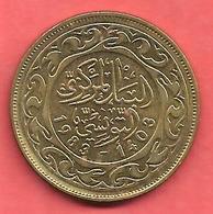 100 Millim , TUNISIE , Bronze , 1983 , N° KM # 309 , SUP - Tunisie