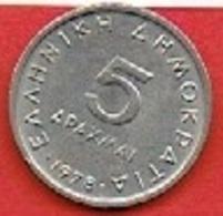 GREECE #  5 DRACHMAI FROM 1978 - Grèce