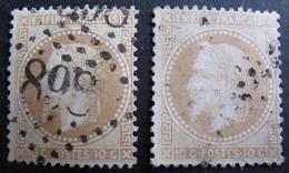 1914 - NAPOLEON III Lauré N°28A + 28B☉ - LGC - Cote : 28,00 € - 1863-1870 Napoléon III Lauré