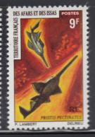 Afars & Issas 1971 MNH Scott #355 9fr Pristis Pectinatus - Afars Et Issas (1967-1977)