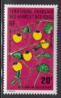 Afars & Issas 1974 MNH Scott #378 20fr Solanum Adoense - Afars Et Issas (1967-1977)