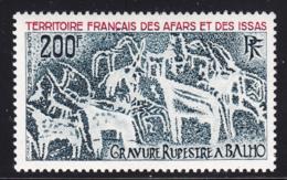 Afars & Issas 1974 MNH Scott #C98 200fr Rock Carvings, Balho - Afars Et Issas (1967-1977)