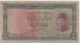 EGYPT  P. 24a 1 P 1950 G - Egypte