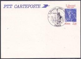 France PTT Statue De La Liberté FDC (A90-936) - Cartes Postales Types Et TSC (avant 1995)