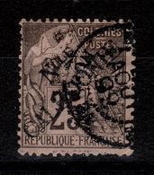 Nouvelle Caledonie - YV 29 Oblitéré Pas Aminci Cote 30 Euros - Oblitérés