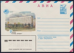 "14098 RUSSIA 1980 ENTIER COVER Mint IRKUTSK HOTEL ""INTURIST"" TOURIST TOURISM TOURISME Restaurant Cafe HOLIDAY USSR 84 - Hotels, Restaurants & Cafés"