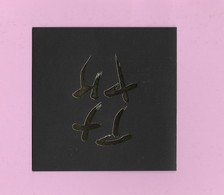 Carte De Voeux De ANNAYAKE - Perfume Cards