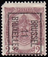 BELGIUM - Scott #83 Arms 'Overprinted' / Mint NG Stamp - 1893-1907 Coat Of Arms
