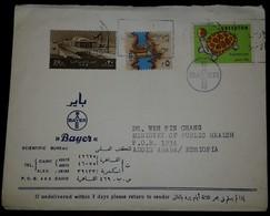 O) 1963 CIRCA-EGYPT -UNITED ARAB REPUBLIC, MARITIME STATON ALEXANDRIA, MAP, TURTLE HARMONIZES YOUR LIFE, FROM BAYER TO E - Egypt