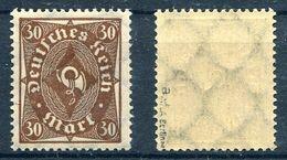 Deutsches Reich Michel-Nr. 231a Postfrisch - Geprüft - Ungebraucht