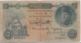 EGYPT  P. 25a 5 P 1948 F - Egypte
