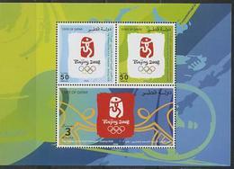 Qatar, Olympic Games 2008, Block - Summer 2008: Beijing