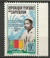 CAMEROUN N° 372  NEUF**  Gom Coloniale SANS CHARNIERE / MNH - Cameroun (1960-...)