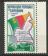CAMEROUN N° 373  NEUF**  Gom Coloniale SANS CHARNIERE / MNH - Cameroun (1960-...)