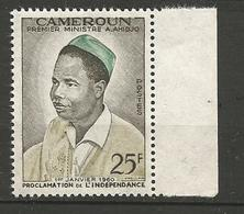 CAMEROUN N° 311 NEUF**  Gom Coloniale SANS CHARNIERE / MNH - Cameroun (1960-...)