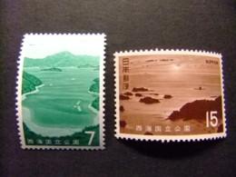 JAPON 1971 PARC NATIONAL De Saikai Yvert 1010 / 11 ** MNH - 1926-89 Emperador Hirohito (Era Showa)