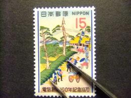 JAPON 1970 Centenaire Du Télégraphe Au Japon Yvert 994 ** MNH - 1926-89 Emperador Hirohito (Era Showa)