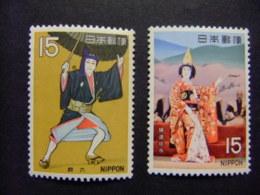 JAPON 1970 Théâtre Classique KABUKI Yvert 983 / 84 ** MNH - 1926-89 Emperador Hirohito (Era Showa)