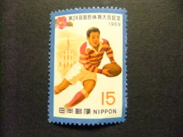 JAPON 1969 Rugby En Nagasaki Yvert 966 ** MNH - 1926-89 Emperador Hirohito (Era Showa)