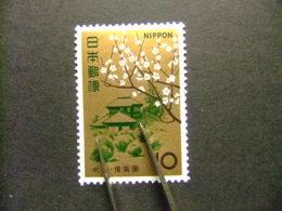 JAPON 1966 Jardin De Kairakuen Yvert 830 ** MNH - 1926-89 Emperador Hirohito (Era Showa)