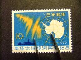 JAPON 1965 Expédition Antarctique Yvert 819 ** MNH - 1926-89 Emperador Hirohito (Era Showa)